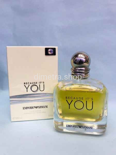 Emporio Armani Because it's You pour femme (Эмпорио Армани Бекаусе женский европарфюм )