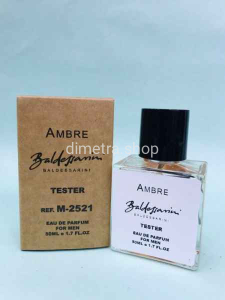 Baldessarini Ambre for Men (Балдессарини Амбрэ)