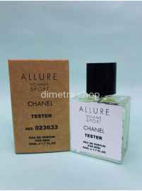 Chanel Allure Homme Sport ( Шанель Аллюр Хом Спорт)