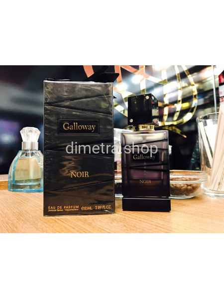 Fragrance World Galloway pour Homme 100ml. Аромат Lacoste pour Homme