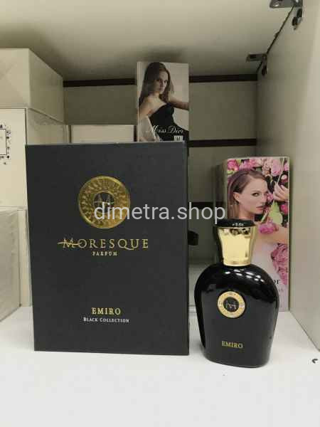 Парфюмерия Moresque Emiro 50 ml. Новинка.