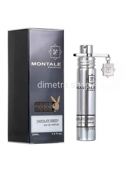 Montale Chocolate Greedy 20 ml unisex  ( Монталь Ревнивый шоколад унисекс аромат)