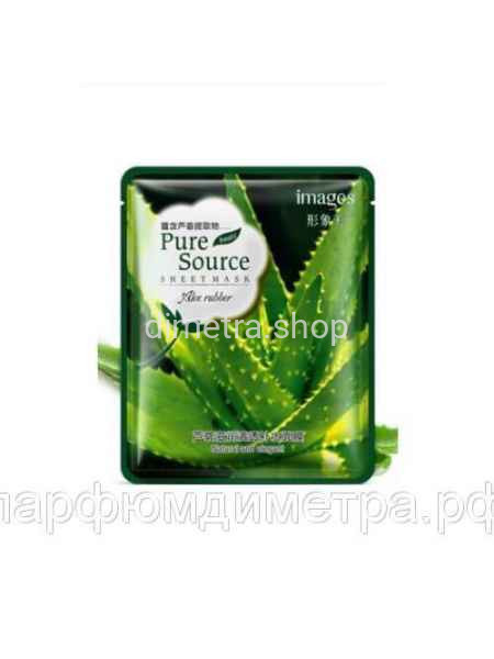Images Pure Source Aloe rubber маска для лица с Алое Вера